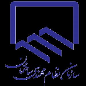 نظام-مهندسی-اصفهان