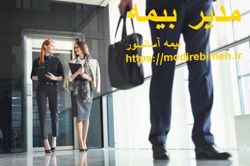 بیمه-آسانسور-ایران