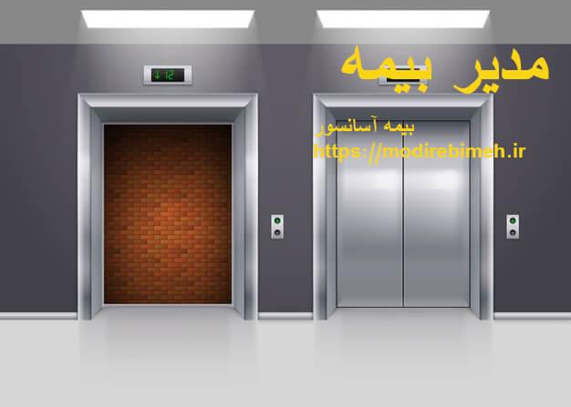 بیمه-آسانسور-مدیر-بیمه